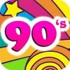 90s Quiz Answers