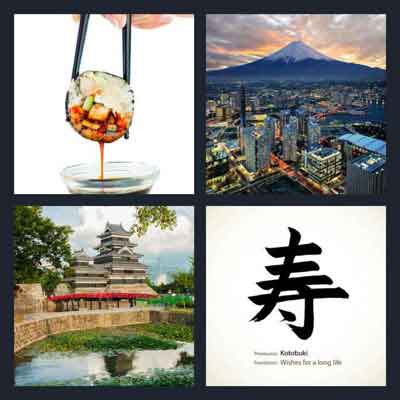 4 Pics 1 Word Answer Japanese 4 Pics 1 Word Daily Puzzle