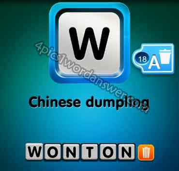 one-clue-chinese-dumpling
