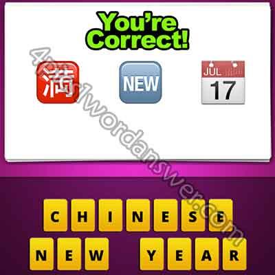 emoji-chinese-letter-new-calendar