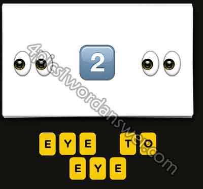 emoji-eyes-2-eyes
