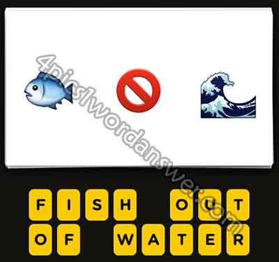 magnify and fish emoji - photo #3