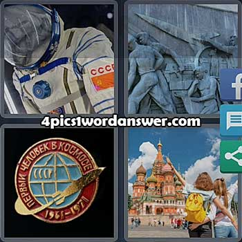 4-pics-1-word-daily-bonus-puzzle-september-20-2021