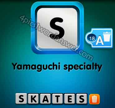 one-clue-yamaguchi-specialty